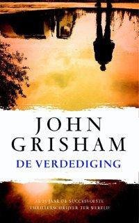 De verdediging van John Grisham