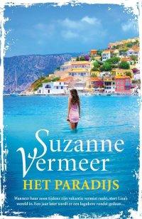 Het paradijs van Suzanne Vermeer